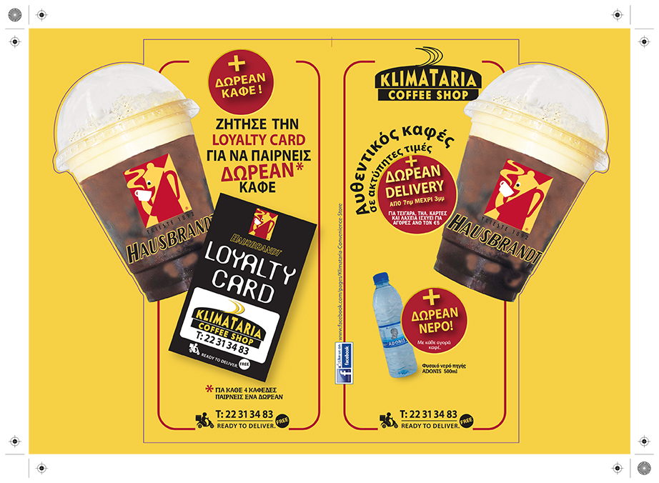 klimataria - coffee free delivery leaflet outside