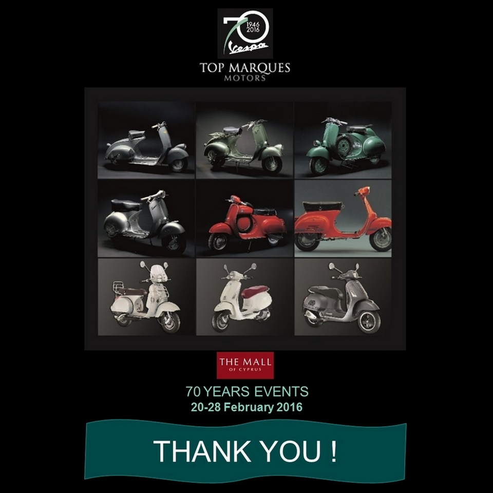 vespa thank you note
